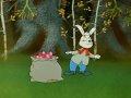 Мешок яблок 1 часть мультфильмы