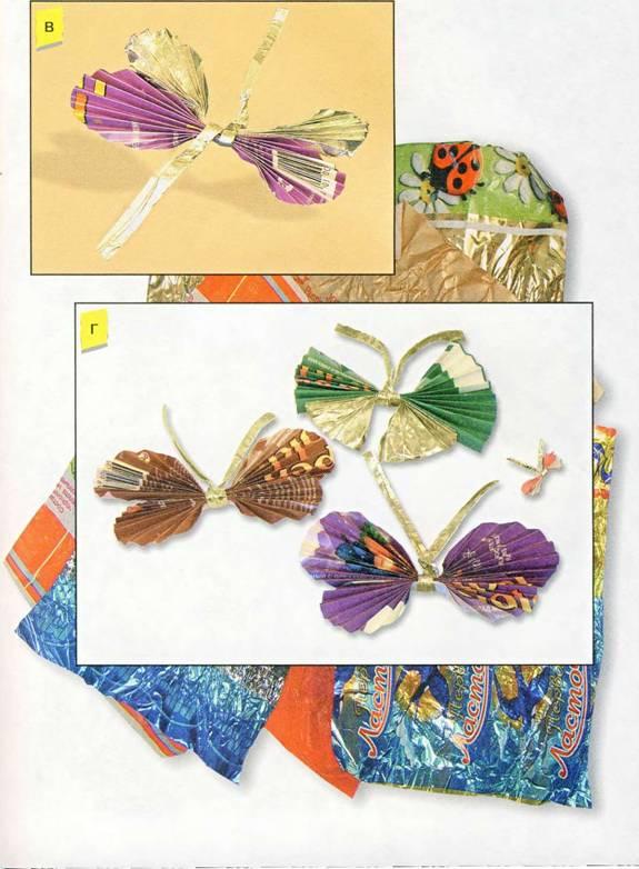 Бабочки - Поделки из бумаги для детей