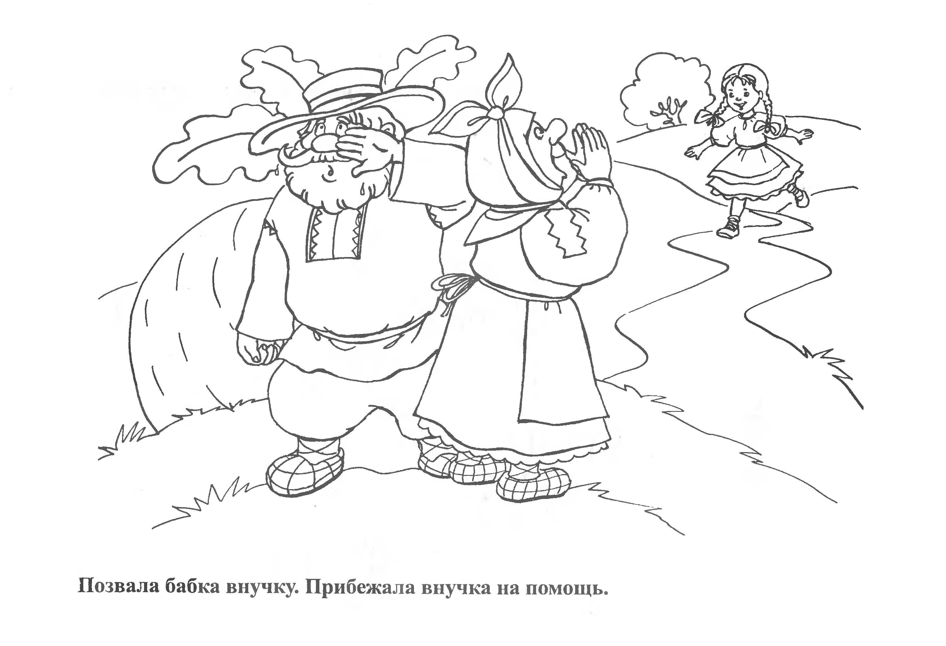 Русский дед и русская внучка 21 фотография